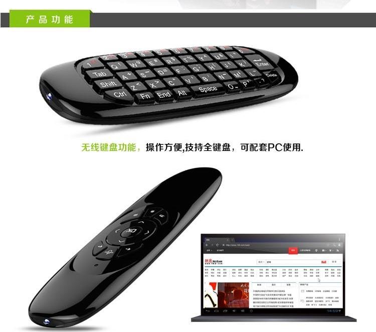 C120 air mouse wireless keyboard 2.4GHz 6-axis Motion Sensing fly USB