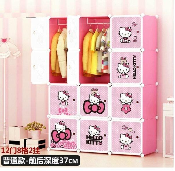 cabinet 12 cubes hello kitty diy war end 4 1 2019 10 15 pm. Black Bedroom Furniture Sets. Home Design Ideas