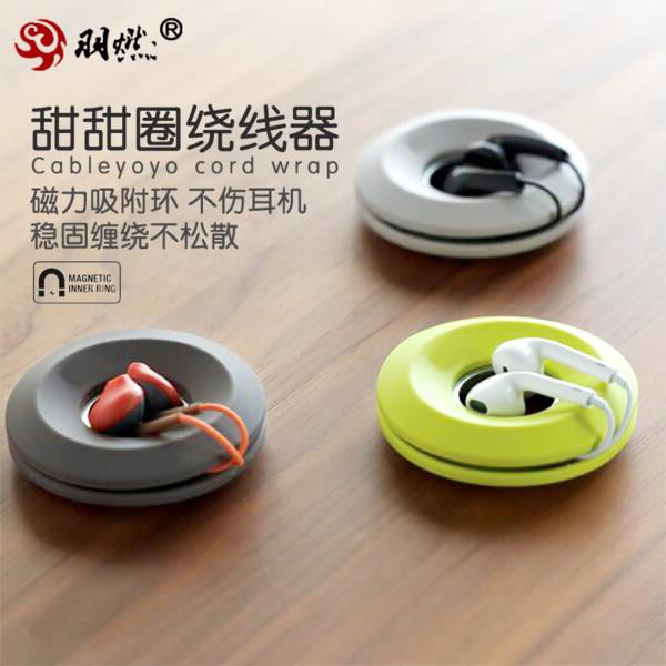 Cable management headphones  USB storage device silicon
