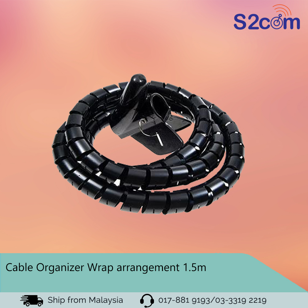Cable Organizer Wrap arrangement 1.5m