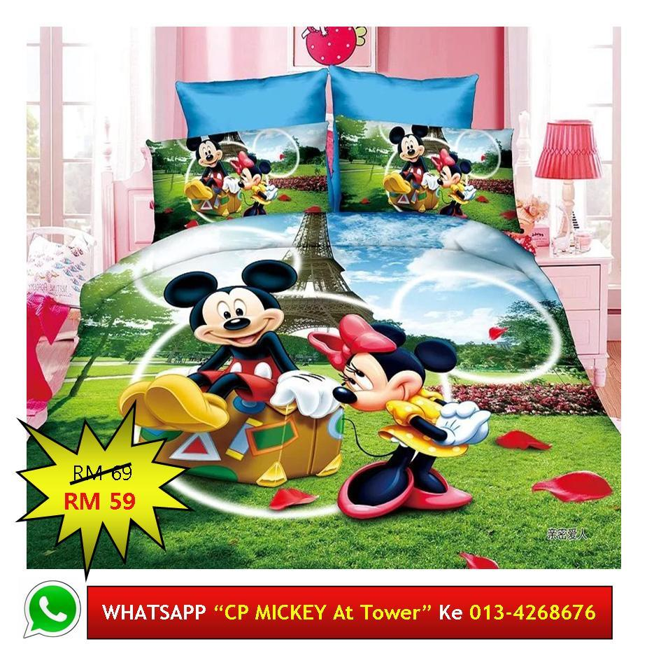 "Cadar Patchwork Single 2in1 Murah Design ""MICKEY MOUSE at Tower"""