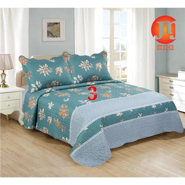 Cadar Patchwork Super Queen Set (3 in 1)!!!