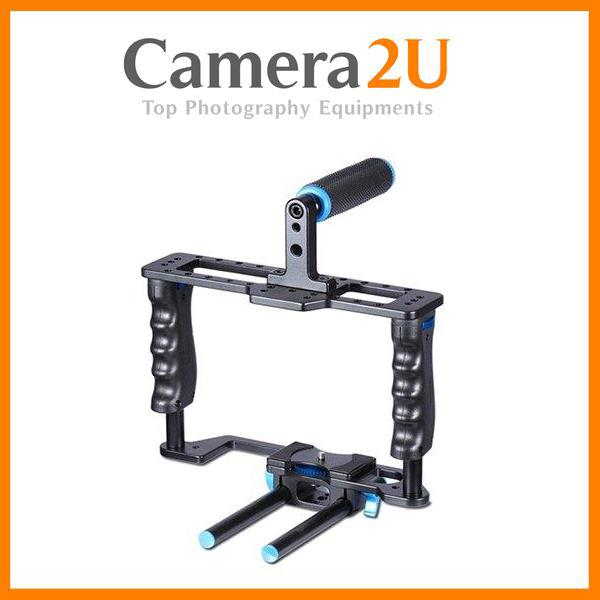 Cage For Digital DSLR Camera Video Rig Support YC20