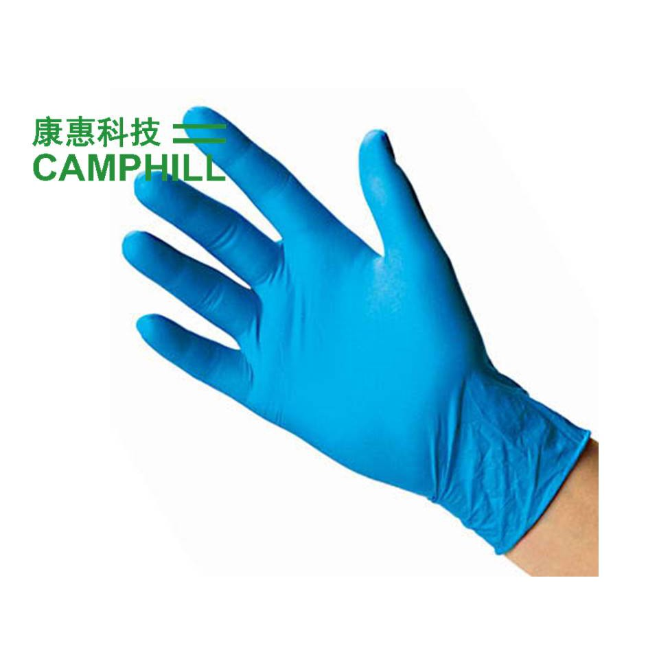 CAM300 Disposable Examination Nitrile Glove (Latex Free) Powder Free 100pcs