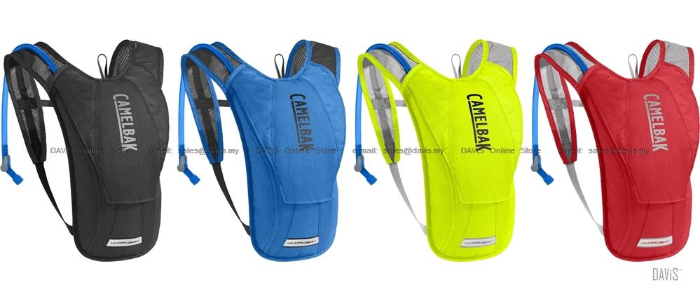 9379a93a9e CAMELBAK HydroBak - Hydration Pack - Lightweight - Cycling - 1.5L. ‹ ›
