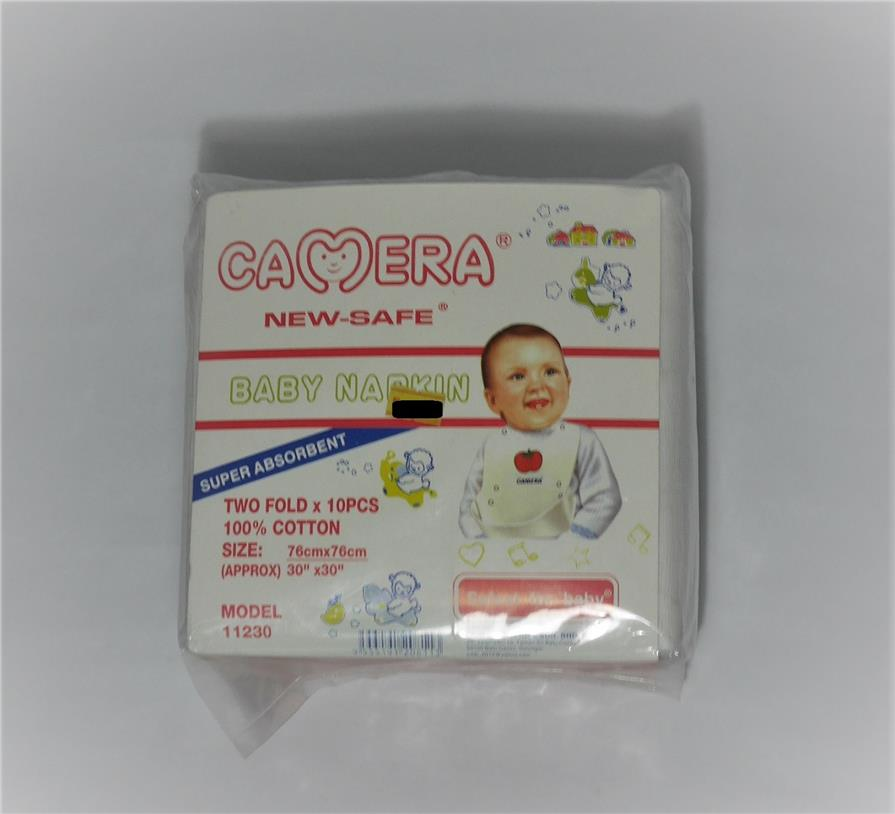 CAMERA BABY CLOTHING DIAPER - NEW SAFE
