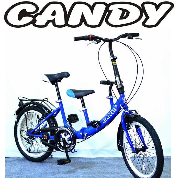 Candy 20 Folding Bike Foldable B End 9 14 2015 10 15 Pm
