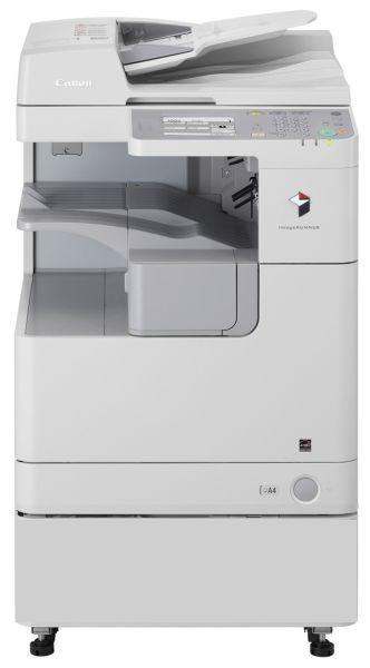 CANON 20ppm B/W Digital Copier iR2520W with DADF