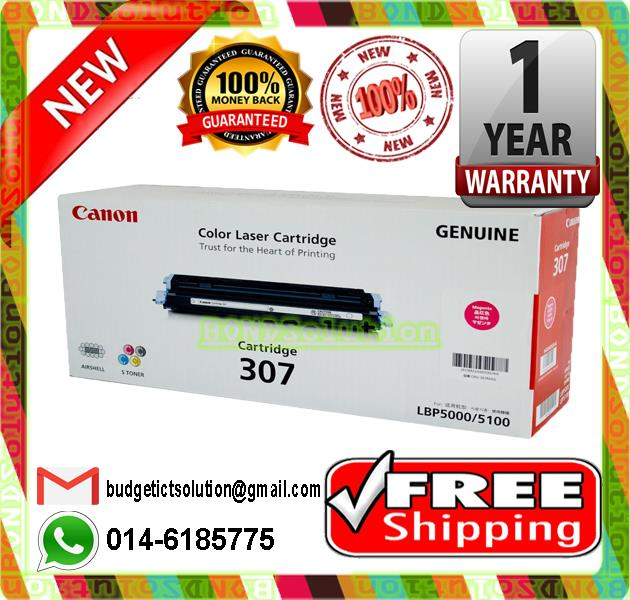 NEW CANON 307 MAGENTA LBP-5000 / 5100 (FREE SHIPPING)