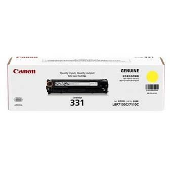 Canon 331 Yellow 1.5K Toner (Genuine) LBP-7100Cn 7110Cw MF8280Cw 7100
