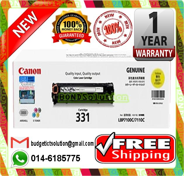 NEW CANON 331 YELLOW Toner LBP-7110Cw / 7100Cn (FREE SHIPPING)