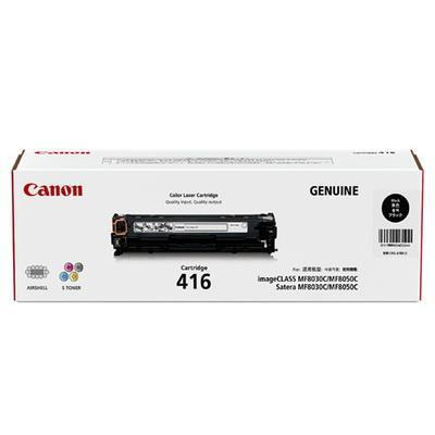 Canon 416 Black Toner (Genuine) MF8030CN MF8050CN