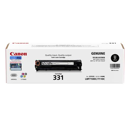 Canon Cart 331 Yellow/Magenta/Cyan Original Toner Cartridge