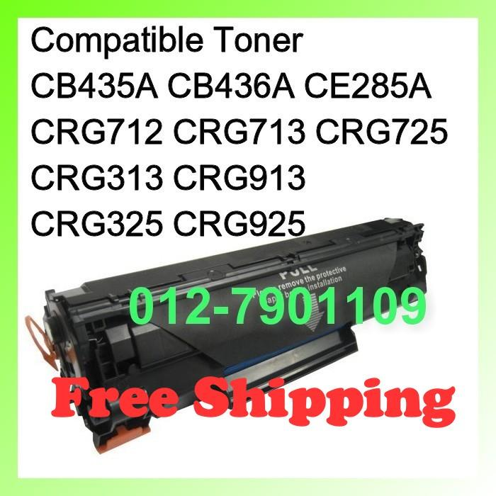 Canon Cartridge 313 Canon313 Cart 313 Compatible Toner LBP3250