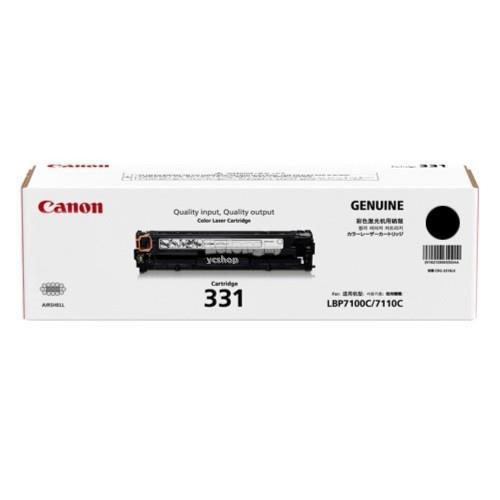 Canon Cartridge 331 Black Toner Cartridge - 1.4k