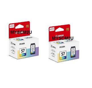 Canon CL-57 + CL-57 Colour Ink Cartridge Set (CL 57+CL 57 / *Original)