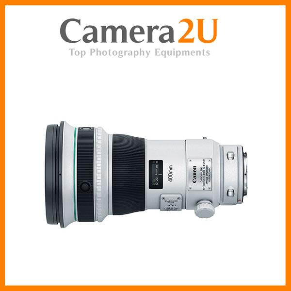 Canon EF 400mm f/4 DO IS II USM (MSIA)