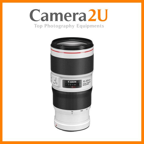 Canon EF 70-200mm f/4L IS II USM Lens (MSIA)