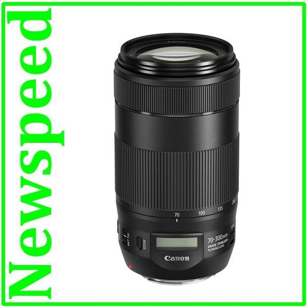 Canon EF 70-300mm f/4-5.6 IS II USM Lens (MSIA)