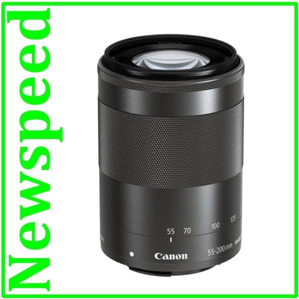 Canon EF-M 55-200mm f/4.5-6.3 IS STM Lens (MSIA)