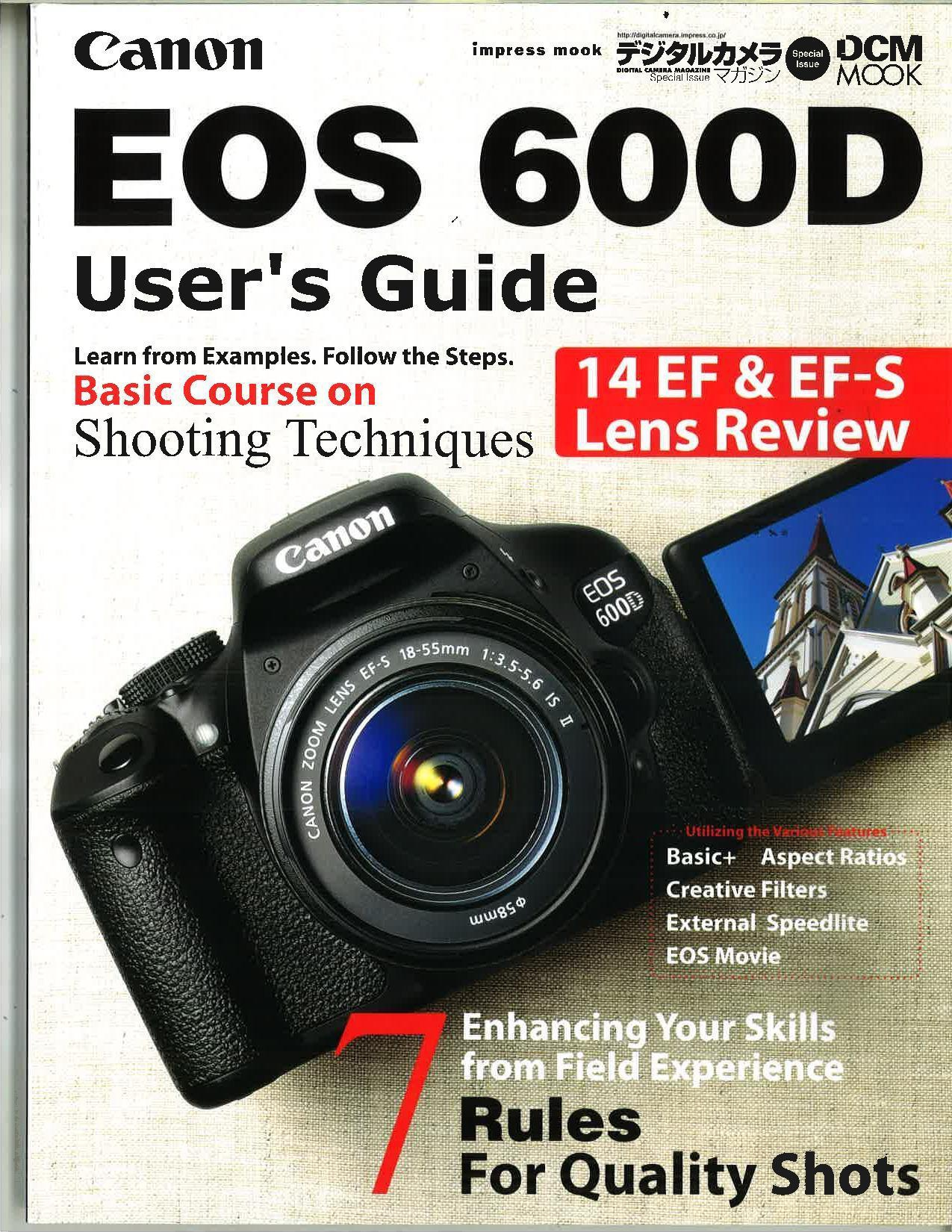 canon eos 600d user s guide end 5 4 2019 1 55 am rh lelong com my canon eos 600d user guide canon eos 600d user manual pdf