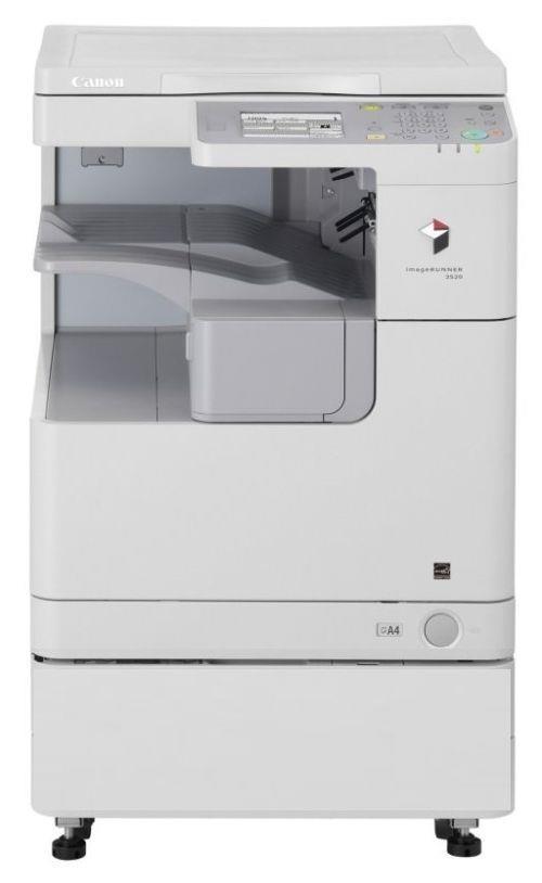 CANON iR2520W - 20ppm B/W Digital Copier (Brand New)