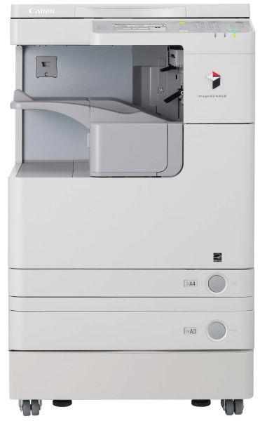 CANON iR2525W - 25ppm B/W Digital Copier (Brand New)