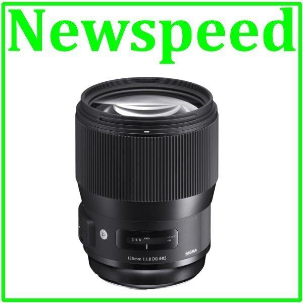 Canon Mount Sigma 135mm f/1.8 DG HSM Art Lens (Import)