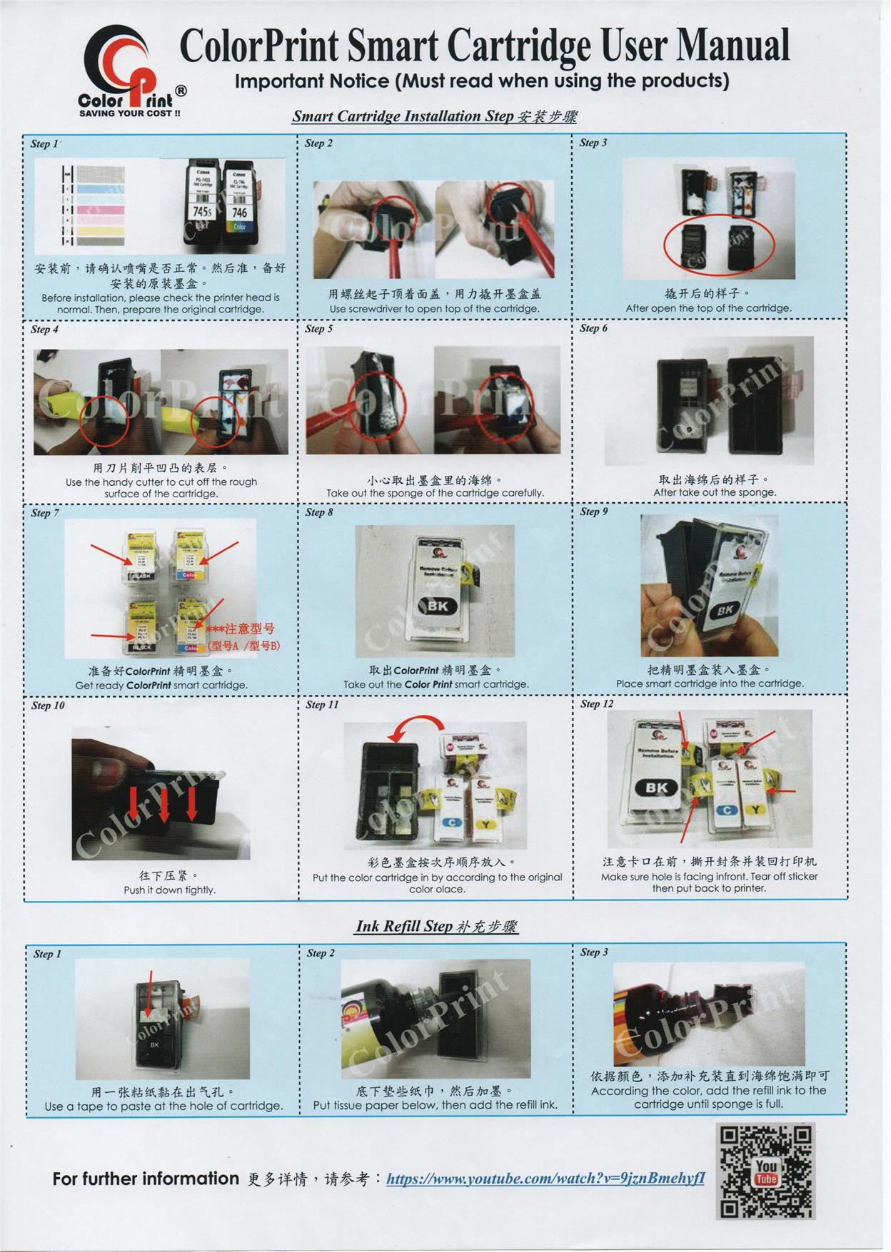 Canon Pg 47 Black Ink E400 E410 E End 12 16 2017 415 Pm Original E460 E470 E480