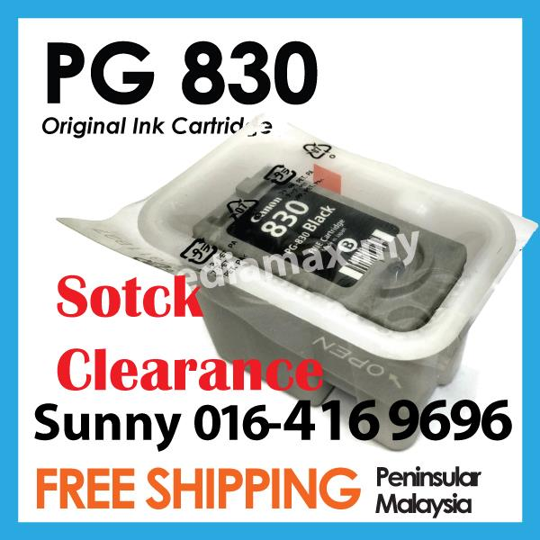 Canon PG-830 Black Ink Cartridge PG830 MP 1880/ 2580/ 145/ 228