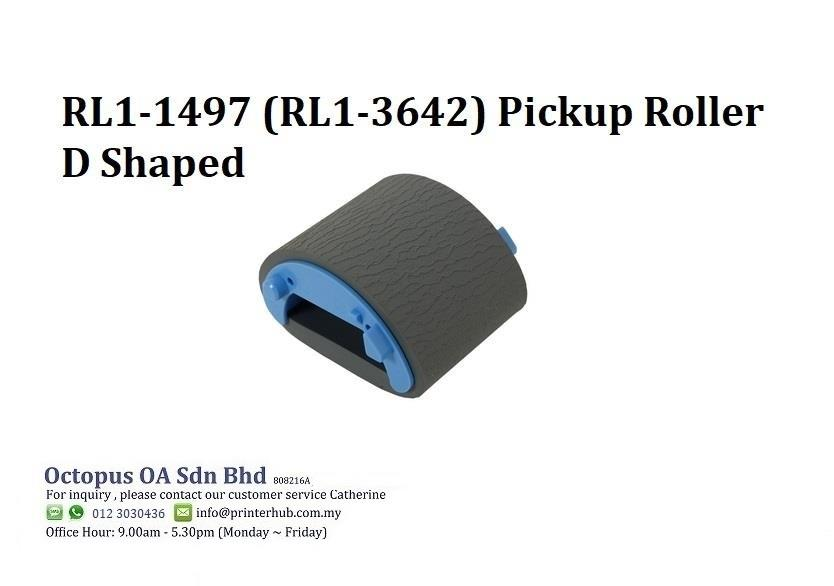 Canon RL1-1497 (RL1-3642) Pickup Roller D Shaped