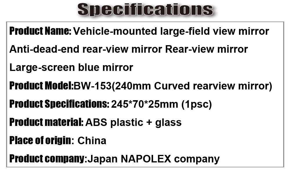 Car 240mm Vehicle-mounted blue Curved  large-field view glasses mirror