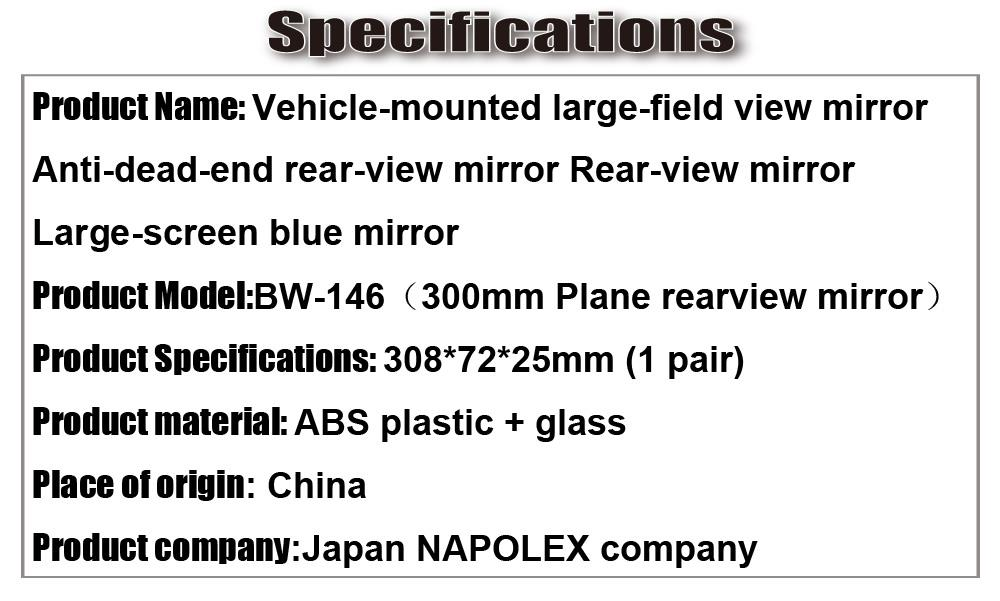 Car accessories 300mm Vehicle-mounted large-field view glasses mirror