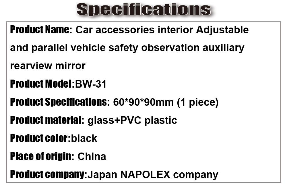 Car accessories interior Adjustable and parallel vehicle safety