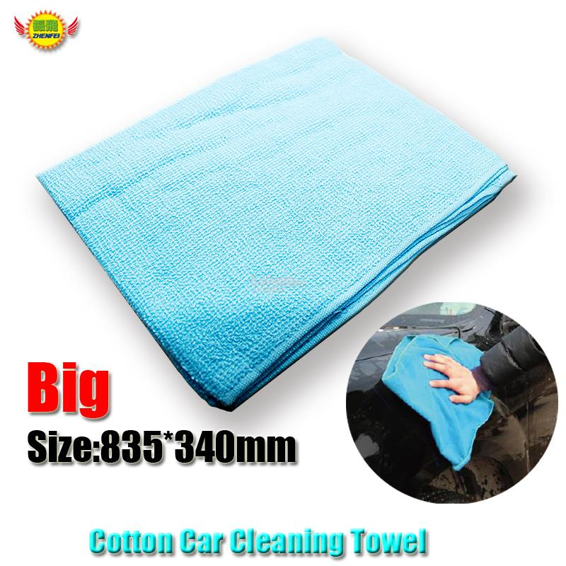 Car Blue cleaning wash cotton towel P41 PROSTAFF