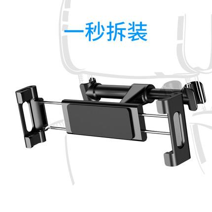 Car bracket rear ipad tablet mobile phone handle seat support tv