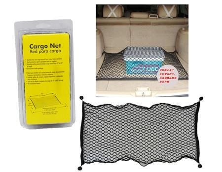 Car Cargo Trunk Holder Storage Net (Black)