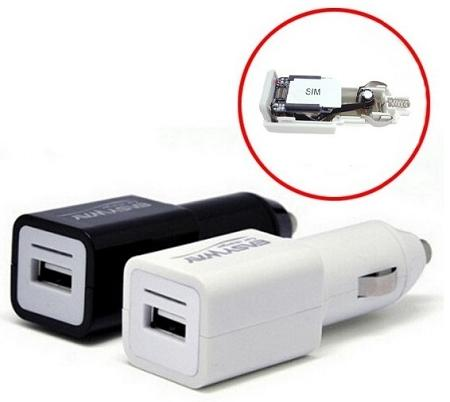 Car Charger GSM Audio Bug With Call Back (WGM-16).