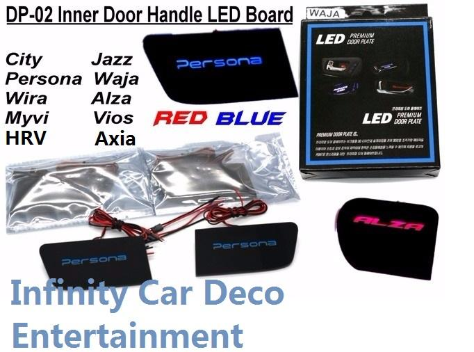 Superior Car Inner Door Handle LED Board To End 12 29 2018 3 34 PM