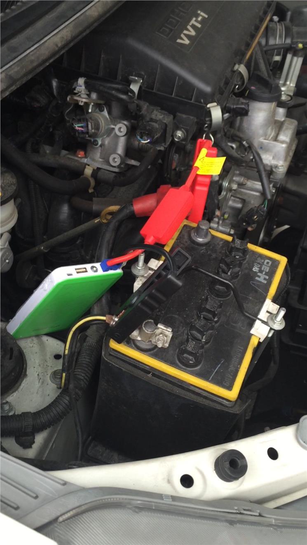 Car engine Jump Start USB charge Pow (end 3/1/2019 11:15 AM)