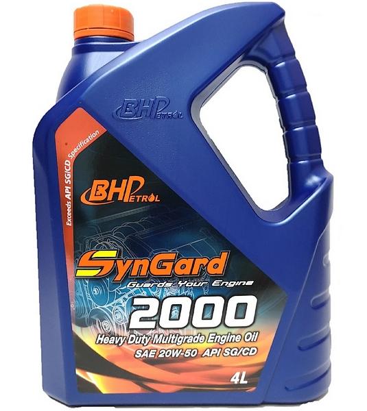 Car Engine Oil 20W50 BHP SYNGARD 4L Minyak Pelincir Enjin Kereta