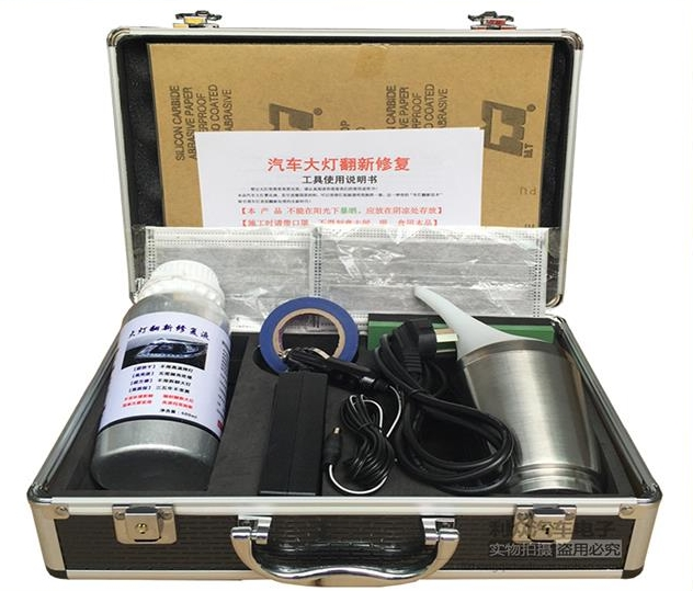 Any Car Headlight Restoration Kit - Headlamp Repair Renovation Restore
