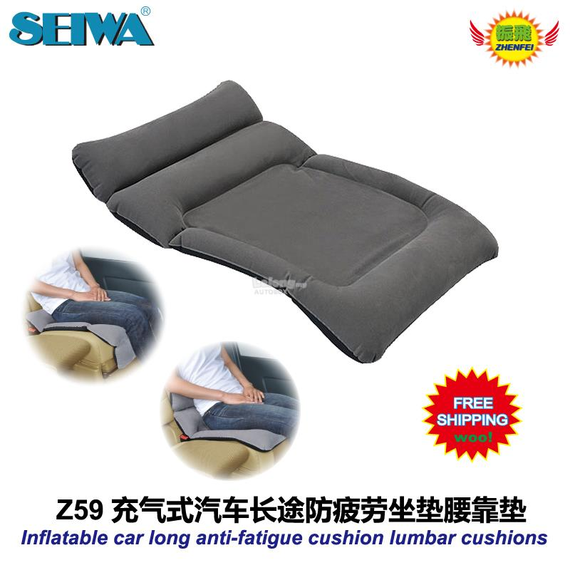 Car inflatable fatigue cushion pad lumbar support SEIWA Z59