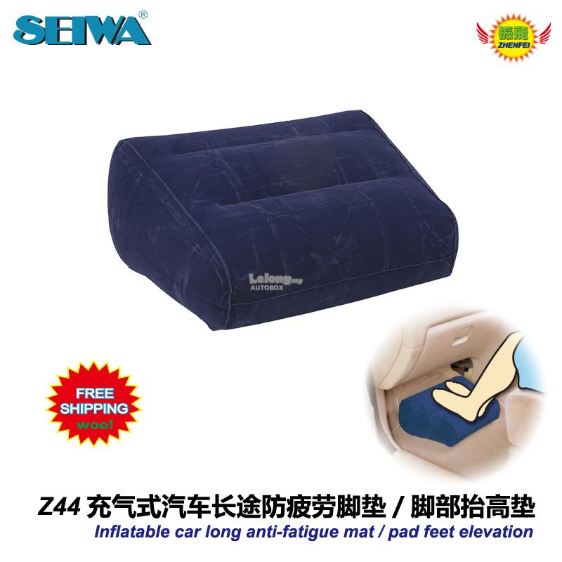 Car inflatable foot support anti-fatigue SEIWA Z44