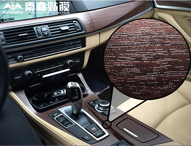 car interior wood leather sticks foi end 9 24 2020 4 23 pm. Black Bedroom Furniture Sets. Home Design Ideas