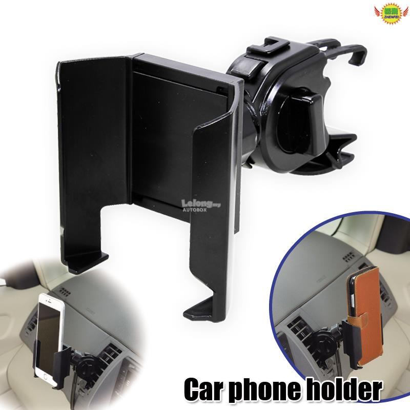 Car outlet can adjust the phone holder SEIWA W971