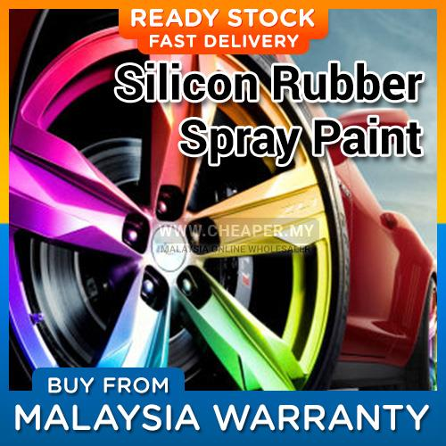 Car Rim Spray Color Plastis Dip Car End 6 18 2020 1 15 Pm