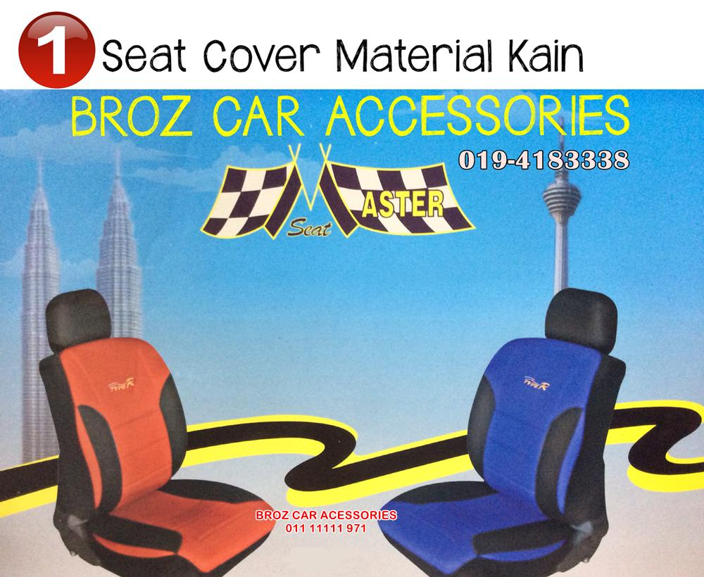 CAR SEAT COVER - FABRIC