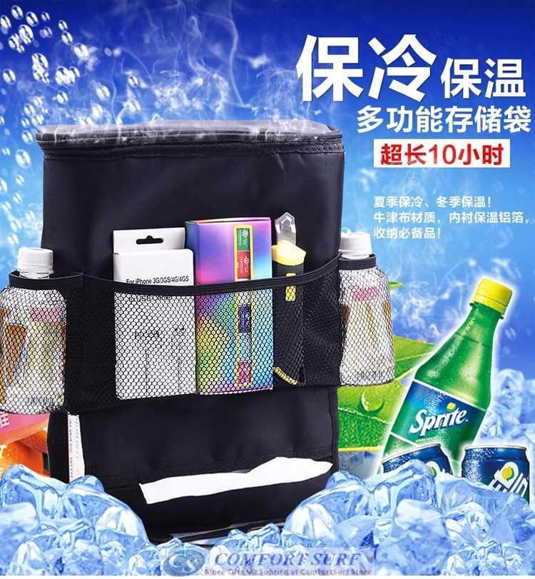 Car Seat Organizer (High Quality)