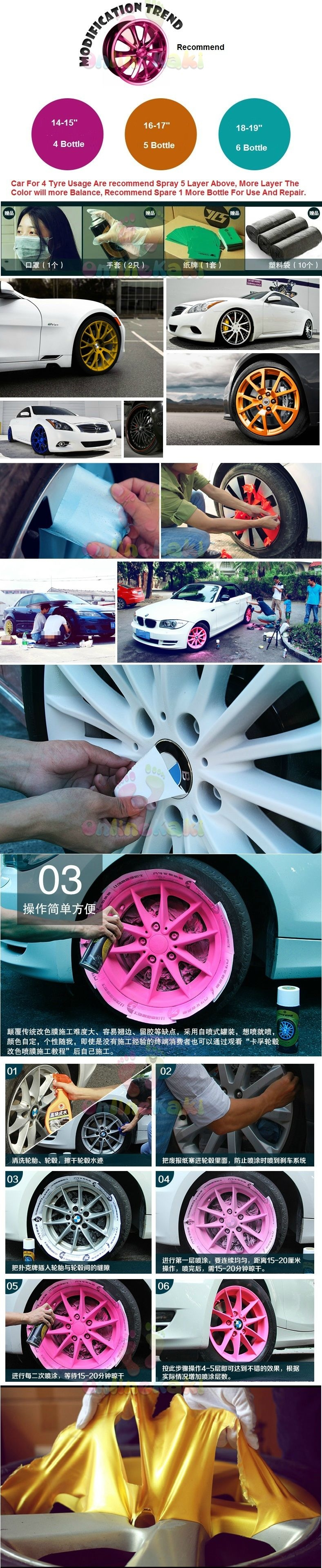 Car Spray 20 Color Plasti Dip Car Rim Silicon Rubber Spray Paint